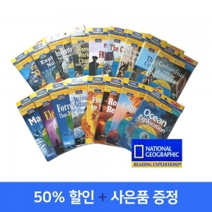 내셔널 지오그래픽 National Geographic Reading Expeditions 17종 세트